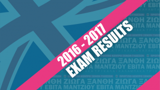 exam-results-2016-2017